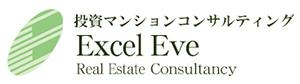 エクセルイブは投資マンションコンサルティングの専門家が不動産の資産の価値を高めます。